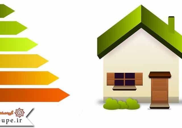 کاهش مصرف انرژی در سازه پیش ساخته