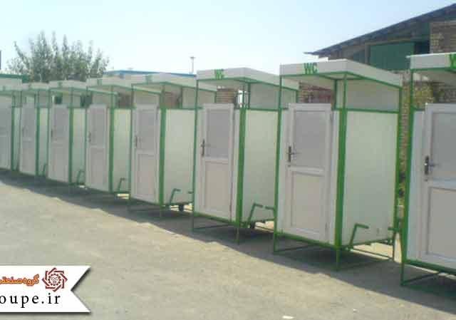 کانکس سرویس بهداشتی توالت صحرایی